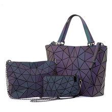 Lovevook женская сумка на плечо, набор роскошных сумок, дизайнерская складная сумка через плечо, Женский кошелек и кошелек для дам, светящийся ц...(Китай)