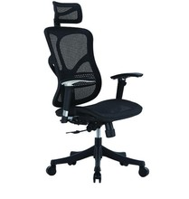 beautiful office chair multifunction task chair
