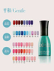 essential oil shower gel nail polish art design wax hair gel