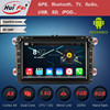 Huifei Android 4.4 For Vw Passat Navigation System Capacitive Touch Screen 1024*600 Resolution