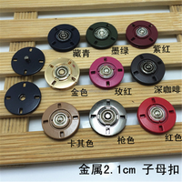 new style metal snap buttons for babies clothing custom sewing plastic button