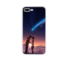 OEM and ODM Hot anime Silicone YOUR NAME pattern mobile phone case cover for iPhone 7 7plus