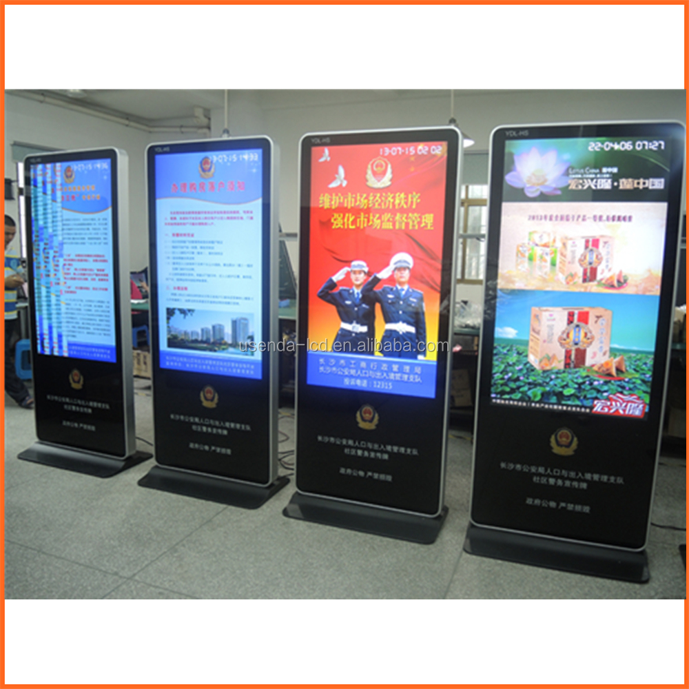 Indoor Floor Stand Shopping Mall 42inch Digital Signage Poster,Lcd ...