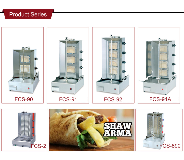 Good Performance Gas Kebab Machine Electric Shawarma Grill