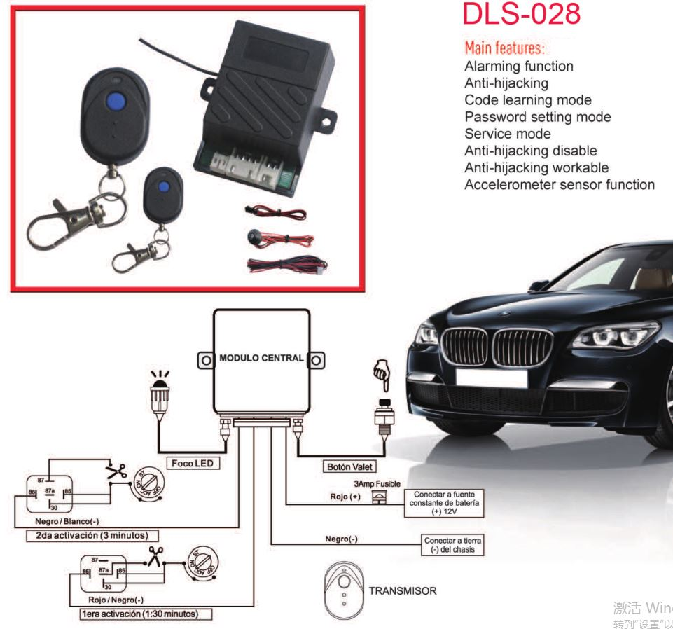 Genius Proximity Immobilizer Gt-200 Car Alarm System In South America - Buy  Genius Immobilizer System,Car Rfid Immobilizer,Vehicle Immobilizer Systems