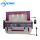Competitive price 2x3200mm Iron sheet bending machine