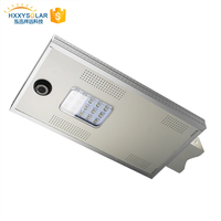 Newest product outdoor all in one led solar street light garden light 15w