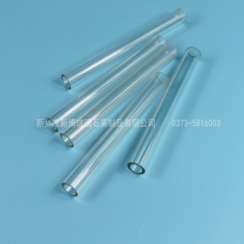 large diameter glass tube