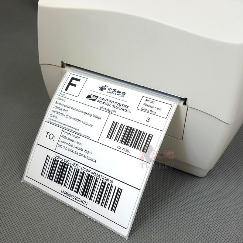 China paypal shipping labels wholesale 🇨🇳 - Alibaba