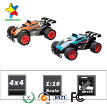 new gift toys racing sports high speed 4wd 1/16 toy car parts for kids XY-155