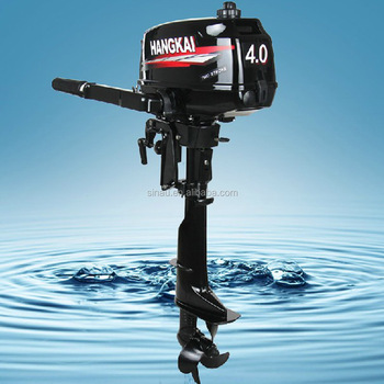 4hp 2stroke boat engine small boat motor cheap price boat for Small motor boat cost