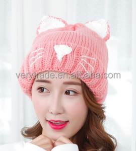 d948ecad605 Pink SPRING knit hat pussy hat pink cat ear hat