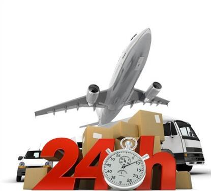 Termurah dan Tercepat Pengiriman Udara Layanan untuk Kertas Kotak Warna dari Cina Ke ----- Skype: Allu4891