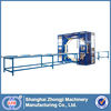 Zhongji EPS Wrapping Machine|EPS Machinery|thermocol packaging machine