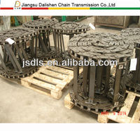 VOGELE paver conveyor chain