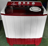 /product-detail/lg-model-large-capacity-twin-tub-washing-machine-60771841635.html