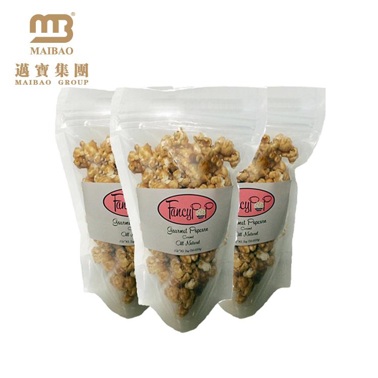 ヒートシールアルミ箔食品グレード Pe プラスチック塩漬けピーナッツ包装袋ナット用涙ノッチ