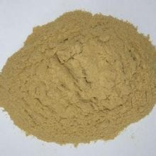 msds fertilizer bulk organic soluble amino acid powder