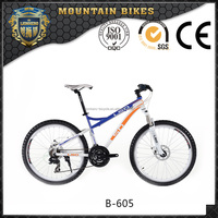 Professional 26'' Road Bike Aluminium Alloy Mountain Bike