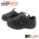 water-proof slip and oil resistant work safety shoes with protective cover
