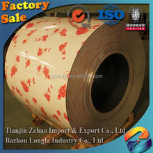 View larger image china wholesale market agents best quality prepainted steel coil Add to My Cart Add to My Favorites china w