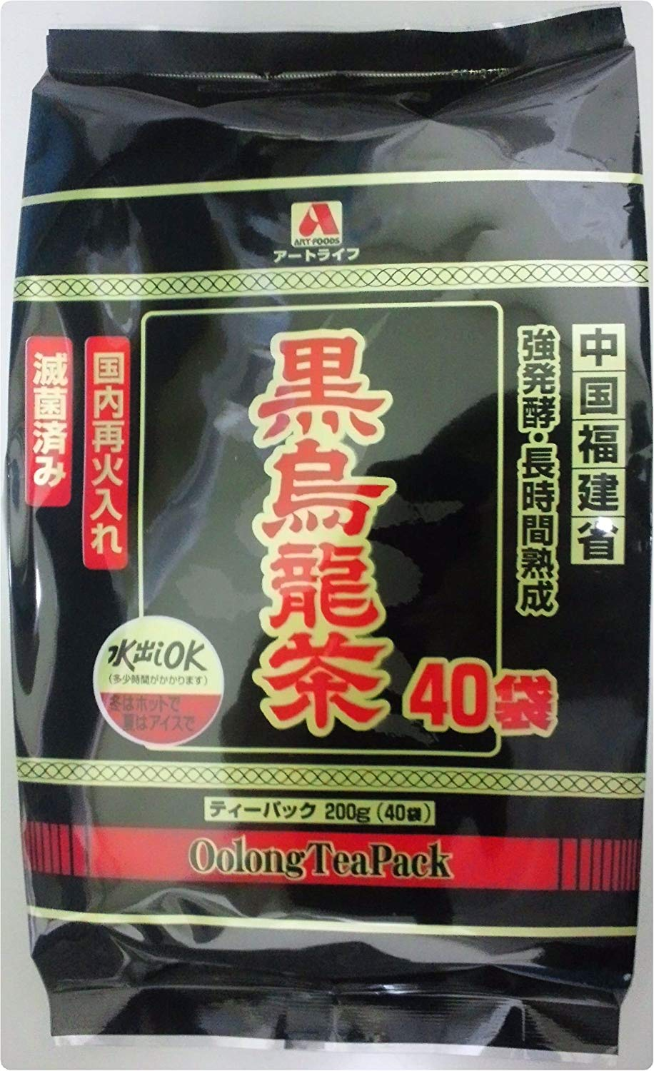 Art black oolong tea pack 40P