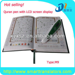 Lowest peice of Quran Electronic talking Pen with LCD screen /Tajweed  Rules/Tafsir/Al-Qiraat features