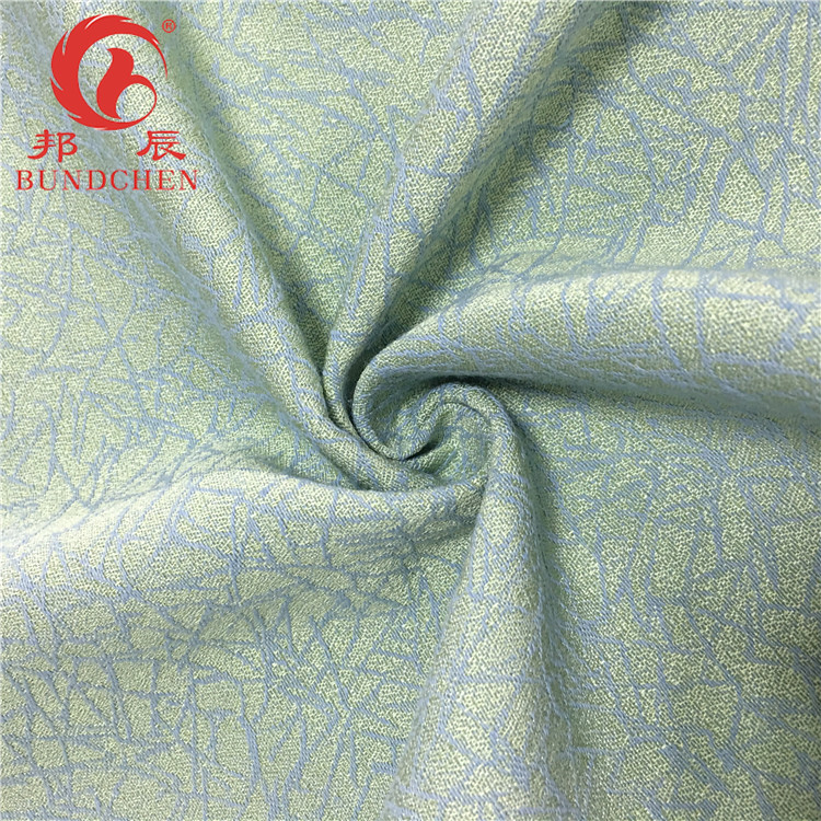 P-BX03 Furniture 170gsm decorative upholstery scarf garment fabric germany