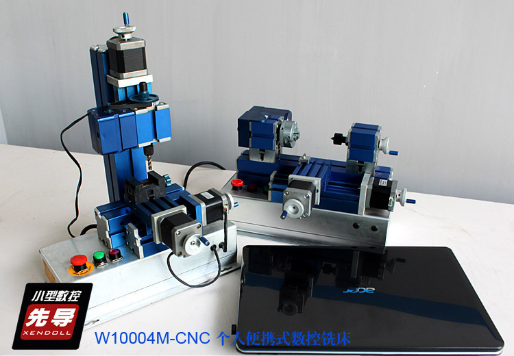 mini mill cnc machine