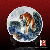 arabic art craft hand painted tiger design ceramic plate