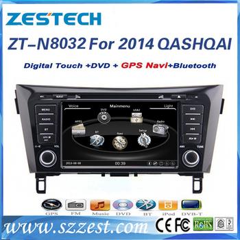 Car Multimedia For Nissan Qashqai 2014 Car Dvd Factory ...