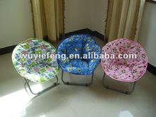 2012 newest outdoor moon chair for adults XY-M001