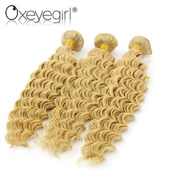 Honey blonde colored brazilian hair weavenatural blonde curly honey blonde colored brazilian hair weave natural blonde curly hair extensions pmusecretfo Choice Image