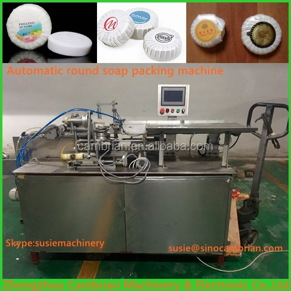 automatic soap pleated packing machine (2)