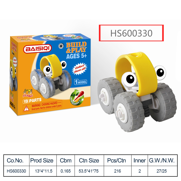 HS600330, HUWSIN toy, Colorful car building block DIY toy for kids