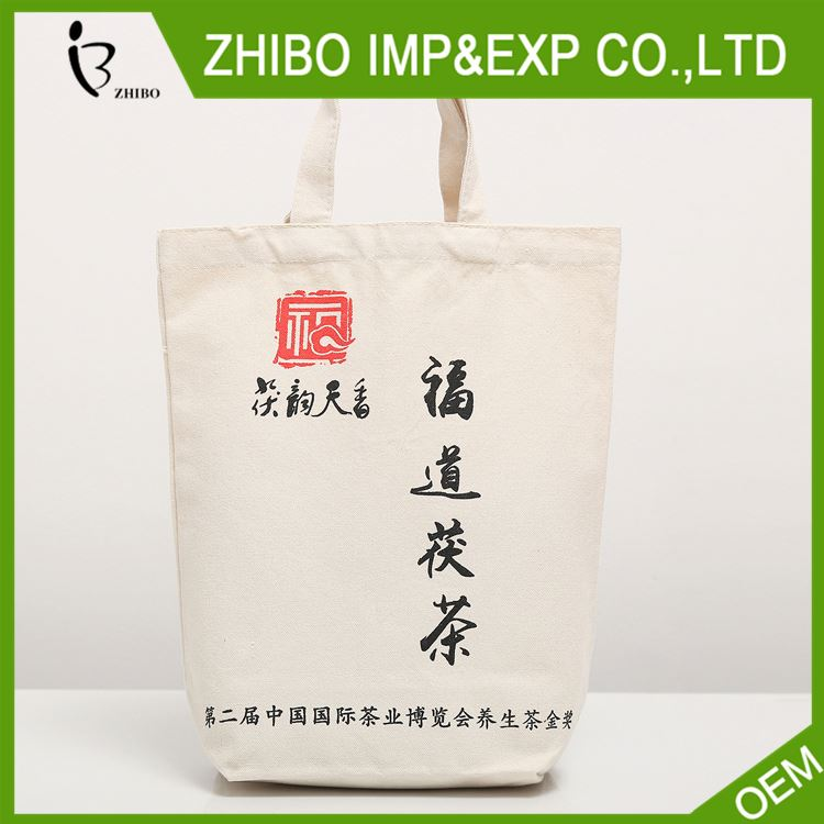 Factory sale custom design cotton bag for mummy directly sale