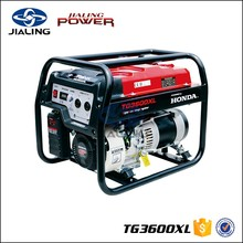home generators propane With Professional Technical Support