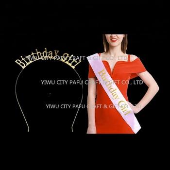 New Products Birthday Party Supplies Girl Sash Birthday Girl Tiara