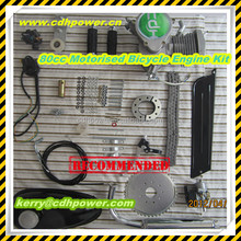 gasoline bike engine kit/80cc bicycle motor kit