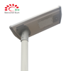 high lumen solar luminaries led street light 30W 40W 50W 60W