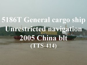 TTS-414: 5186 DWT general cargo ship for sale