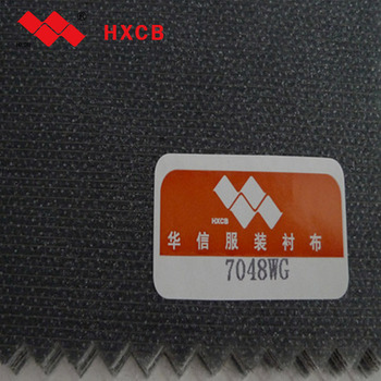 7048WG Non Woven Interlining Fusing Fabric For Cloth For Embroidery
