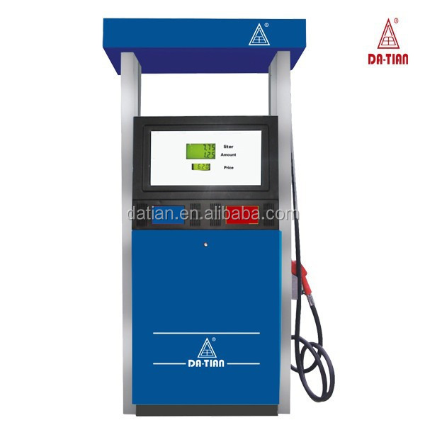low price fuel dispensers