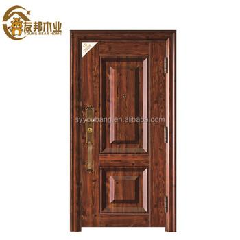 Qatar Hospital Low Price Wrought Iron Front Double Security Door