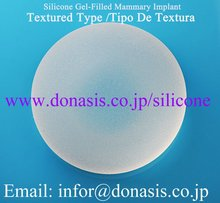Silicone Gel-filled Breast Implant