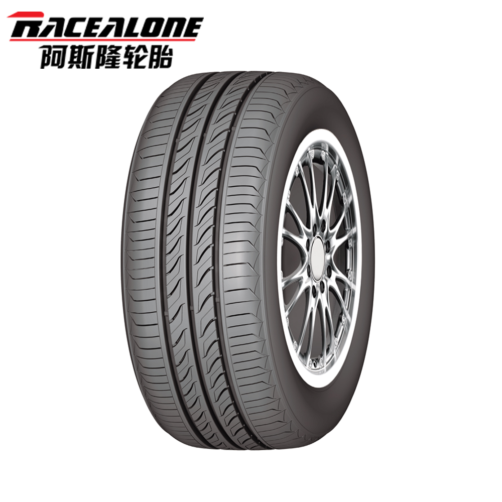 15 Inch Tires >> China Best Lanvigator Tyre With Dot Ece Bis Car Tires 15 Inch Tire 165 65r13 14 Buy China Best Lanvigator Tyre With Dot Ece Bis Car Tires 15