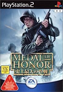 Medal of Honor: Frontline [Japan Import]
