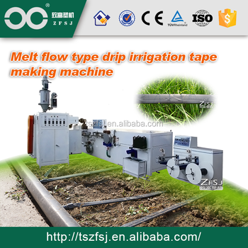 agriculture irrigation plastic drip tape machine/production line