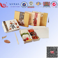 Wholesale, big factory,hot sale,high quality and cheap packaging box