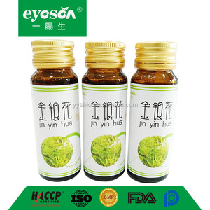 Honeysuckle Hydrosol Benefits enzyme drink Lonicera japonica enzyme drink